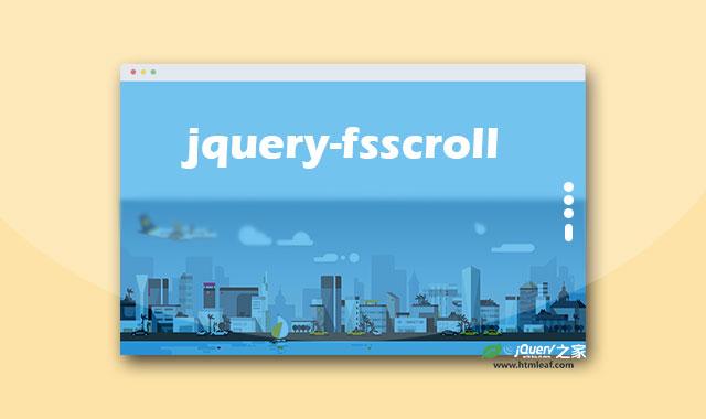 jquery的全屏轮播插件jquery-fsscroll