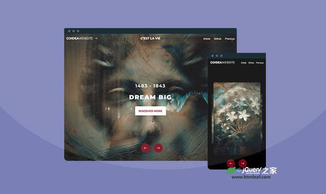 jQuery响应式全屏3D旋转查看图片特效