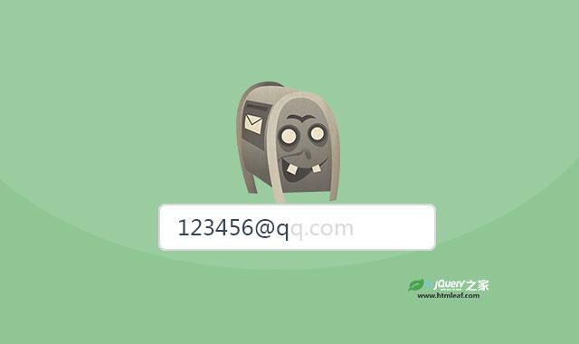 jQuery电子邮件地址填写自动完成插件