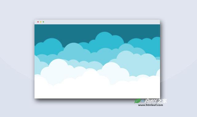 基于webGL的云层动画js插件