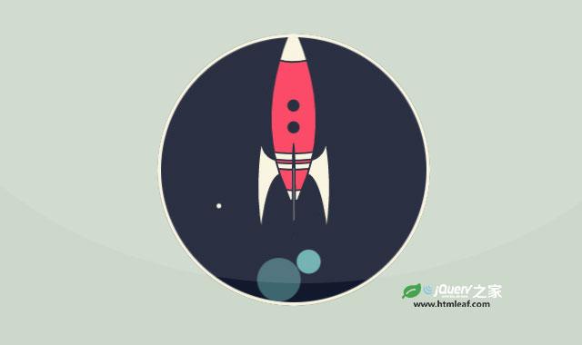 HTML5 svg和CSS3炫酷火箭升空动画特效