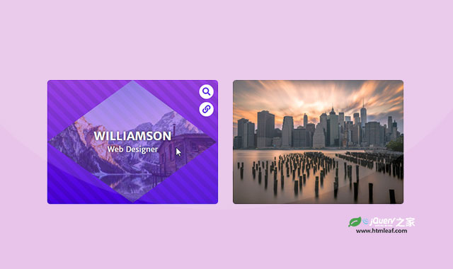 纯CSS3鼠标hover图片条纹遮罩层动画特效
