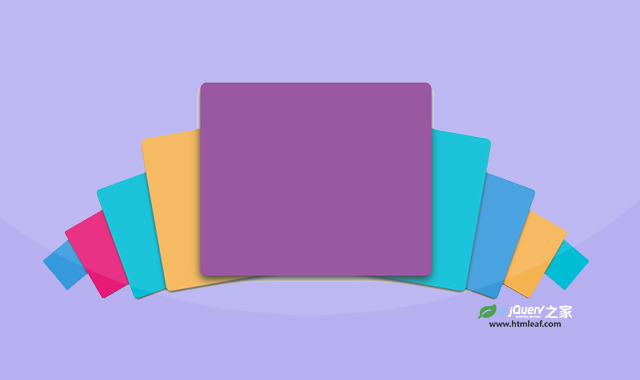 js堆叠卡片轮播图插件stackedCards