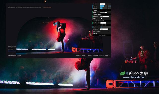 基于HTML5 WebGL的图像扭曲变形动画特效