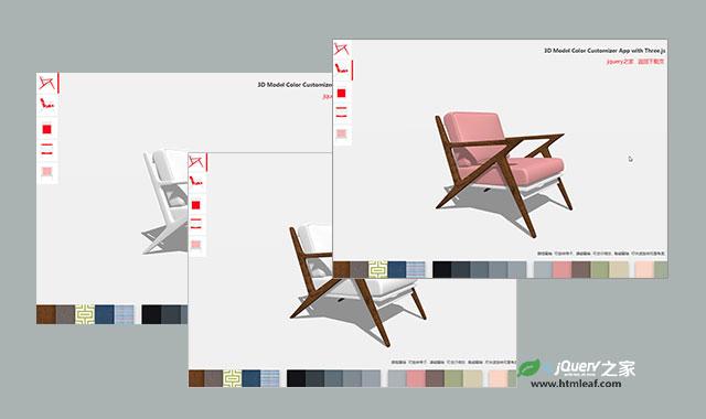 基于Threejs可着色和旋转的3D模型动画特效