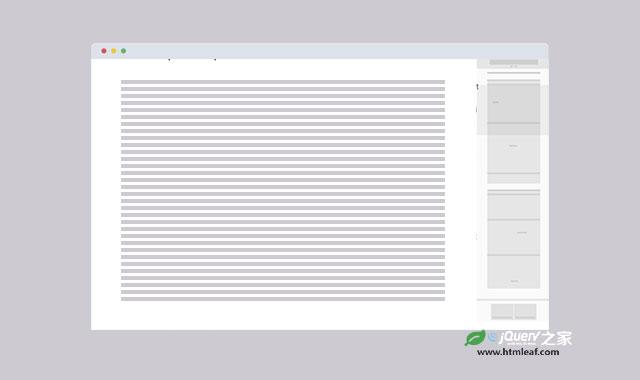 基于canvas的web页面mini导航面板插件