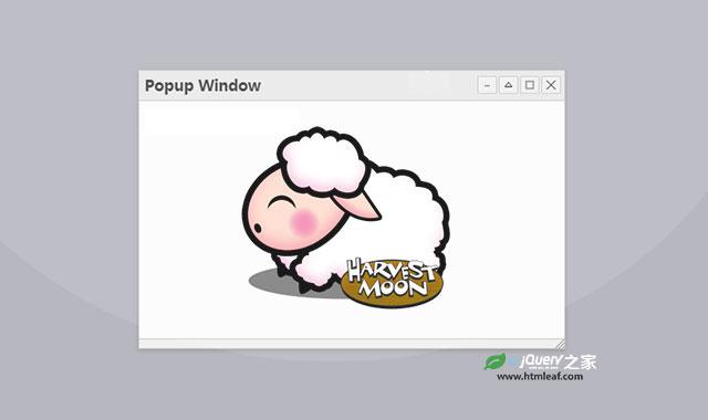 jQuery弹出层窗口插件popupWindow.js