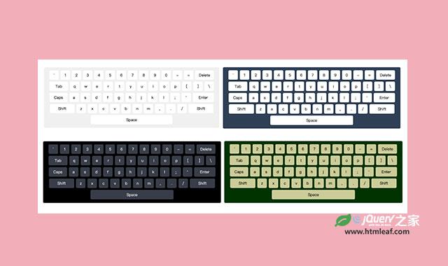 js桌面虚拟键盘插件A-Keyboard