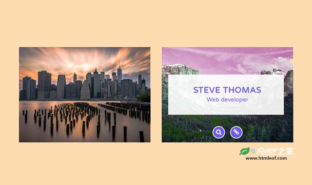 css3鼠标hover图片遮罩层折页打开动画特效