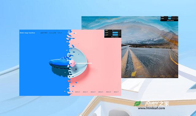 8种基于WebGL的图片过渡动画特效