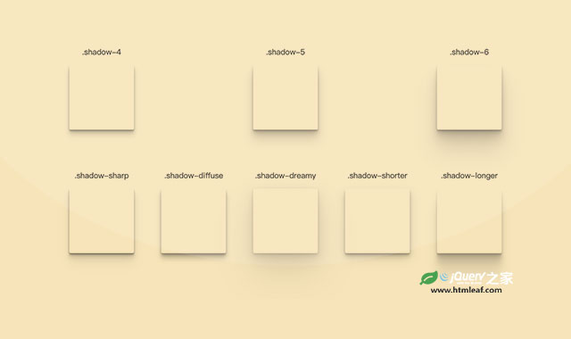 纯CSS3炫酷元素盒阴影效果插件shadow.css