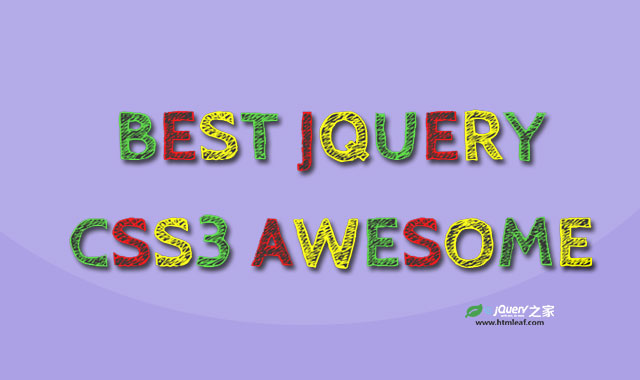 纯CSS3炫酷彩色粉笔字特效