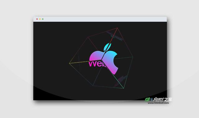 基于WEBGL的3D立方体特效